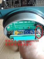 電池供電型渦街流量計 HLLUGB-50/D