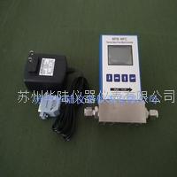微小流量氣體質量流量計 HLMFM-06,12