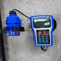 便攜式超聲波明渠流量計檢定裝置