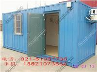 旧集装箱,集装箱办公室,开顶集装箱