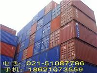 出售二手集装箱,6米12米二手集装箱出租。 出售二手集装箱,6米12米二手集装箱出租。