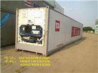 二手冷藏集裝箱冷凍集裝箱 二手冷藏集裝箱冷凍集裝箱