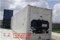 上海二手貨柜冷藏集裝箱/維修/改裝/出租/出售/價格。 上海二手貨柜冷藏集裝箱/維修/改裝/出租/出售/價格。