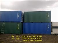 供应上海二手集装箱20尺40尺旧集装箱 供应上海二手集装箱20尺40尺旧集装箱