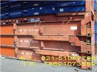 二手集装箱价格旧集装箱销售框架集装箱买卖 二手集装箱价格旧集装箱销售框架集装箱买卖