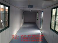 二手集装箱 集装箱移动房 旧集装箱买卖出租 二手集装箱 集装箱移动房 旧集装箱买卖出租