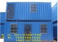 上海宏源二手集装箱装集装箱活动房价格优惠 上海宏源二手集装箱装集装箱活动房价格优惠