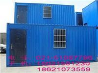 专业改装二手货柜集装箱移动房 专业改装二手货柜集装箱移动房
