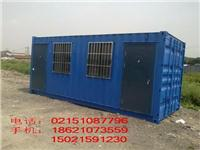 主营二手标准集装箱 集装箱活动房出售租凭 主营二手标准集装箱 集装箱活动房出售租凭