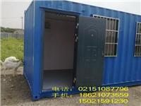 江苏上海集装箱移动房出售出租买卖 江苏上海集装箱移动房出售出租买卖