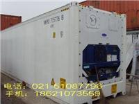 上海冷藏貨柜買賣集裝箱活動房出租改裝 上海冷藏貨柜買賣集裝箱活動房出租改裝