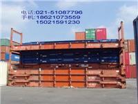 框架集裝箱散貨集裝箱二手集裝箱熱銷中 框架集裝箱散貨集裝箱二手集裝箱熱銷中