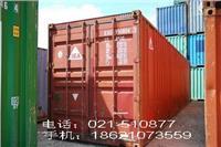 上海二手货柜出售出租买卖价格优惠 上海二手货柜出售出租买卖价格优惠