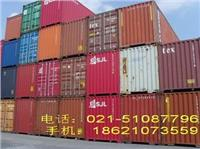上海舊集裝箱出售出租買賣價格哪里最低 上海舊集裝箱出售出租買賣價格哪里最低