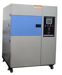 三箱式冷熱衝擊試驗箱 HB-640A
