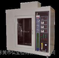 UL94垂直水平燃烧试验机 HB-801-A