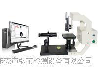 接触角水滴角测量仪 HB-705A