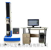 單柱型伺服電腦式拉力測試機 HB-7000Z
