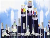 船用通信電纜屏蔽電纜 CHEF、CHEF80、CHEF90、CHEF82、CHEF92、CHEV80、