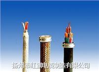 JKVVRP控製屏蔽電纜 JKVVRP