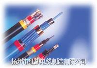 WDZ-JVVPR 低煙無鹵電纜