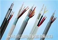 船用電纜網絡電纜