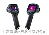 Flir E50紅外熱像儀-價格/參數/圖片 Flir