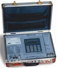 VT-5B便攜式超聲波流量計 VT-5B