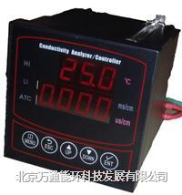 VT861C型在線電導率儀 VT861C