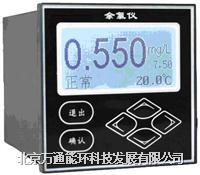 VT8000CL型餘氯儀 VT8000CL