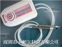 COSMO 12000电动真空吸笔 12000