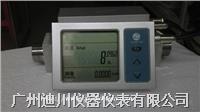 MF5619氣體流量計 MF5600-P-800L