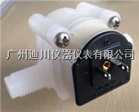 FHKU938-1512迪格曼沙流量計,微型液體流量傳感器,啤酒流量計 FHM-938
