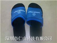 防靜電拖鞋 導電拖鞋、導電泡沫拖鞋