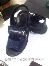 PU防靜電拖鞋 皮革防靜電拖鞋、注塑防靜電PU拖鞋