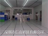 潔凈室工程 百級 千級 萬級 十萬級 30萬級