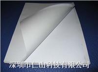 粘塵紙本 TP專用粘塵紙本/觸摸屏專用粘塵紙本/黃色粘塵紙本/進口粘塵紙本