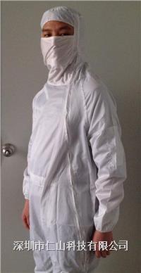 防靜電無塵服廠家 0.25網格連帽連體服(適合要求嚴格的電子廠:如LCM模組廠)雙層袖口連體服、腳邊開拉鏈無塵連體服、
