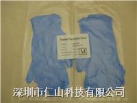 無塵手套 激光器專用防靜電無塵手套、模組專用凈化乳膠手套、廣州觸摸屏、模組顯示屏、光學玻璃專用無塵手套