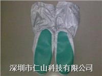 防靜電軟底靴