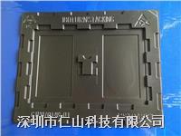LCD、LCM防靜電吸塑盒、TP觸摸屏防靜電吸塑盒 7寸觸摸屏專用吸塑盒