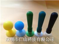 大力吸筆、硅膠吸筆、無痕吸筆 無痕硅膠吸球