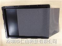 PS防靜電吸塑盒 390*290*0.8MM,480*310*1.2MM
