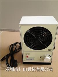 交流離子風機 低噪音節能離子風機、除靜電離子吹風機、定做非標離子風機、除靜電離子風扇、除靜電風扇、SIMCO除靜電