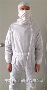 防靜電工作服、防塵靜電服 靜電服、防靜電防塵服、電子廠專用防靜電工作服、模組廠專用無塵服、實驗室專用潔凈服