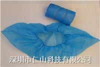 一次性鞋套 藍色一次性鞋套、深圳一次性鞋套廠家、塑料鞋套、CPE鞋套、無塵鞋套、一次性CPE鞋套、一次性鞋套