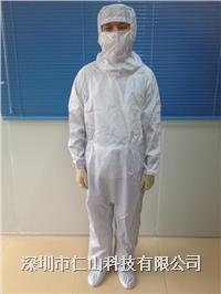 防靜電無塵服 防靜電連帽連體服、防靜電三連體服、防靜電四連體服、防靜電聯體服、防靜電工作服、模組廠專用