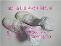 防靜電長筒鞋 供應抗靜電長筒靴、拉鏈式長筒靴、防靜電長筒鞋