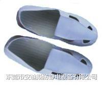 防靜電皮革鞋 AD-702