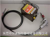 SIMCO離子風槍 HBA-4000
